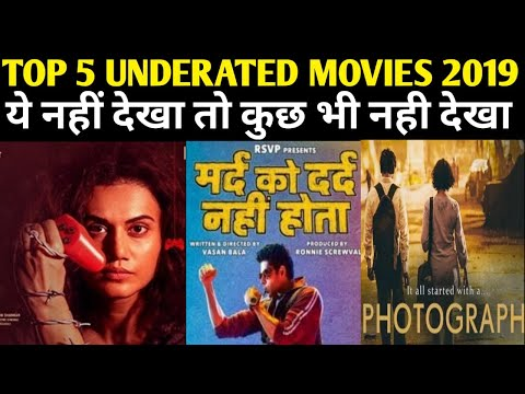 10 Most Underrated Bollywood Movies Of 2019 You Completely Missed   Filmy adda