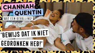 CHANNAH & QUENTIN ZIEN BABY VOOR HET EERST IN 3D ● WAT EEN BEVALLING!