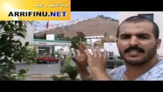 scandale medeçin nador 2 Nador, Ariffino, الناظور