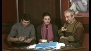 Şener Şen ve İlyas Salman Banker Bilo'yu Anlatıyor (1984)