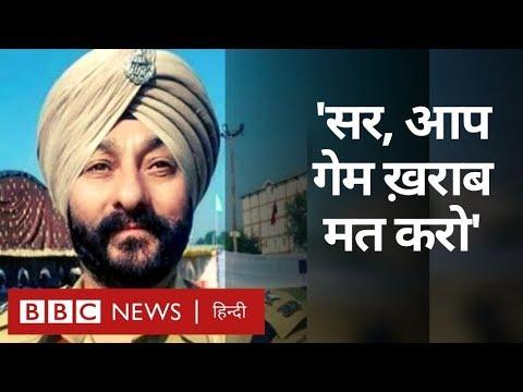 Davinder Singh की गिरफ़्तारी के लिए Jammu Kashmir Police ने क्या प्लान बनाया था? (BBC Hindi)