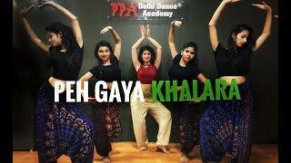 Peh Gaya Khalara | Fukrey Returns | Dance Choreography