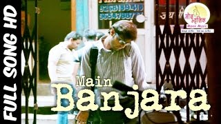 Vishal Ghaghat - Banjara- Latest Bollywood Hindi Album Video Song 2015 | Saurabh Tandon