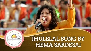 Jhulelal Song by Hema Sardesai, India | World Culture Festival 2016 YouTube Videos