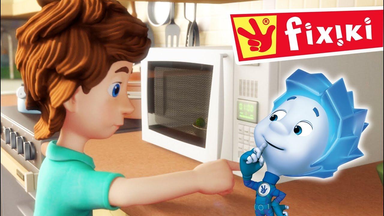 FIXIKI - Cuptorul cu microunde (Ep. 11)   Desene animate copii