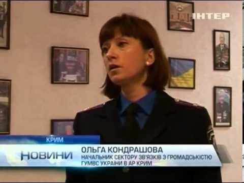 В Крыму поймали арестанта, сбежавшего из СИЗО