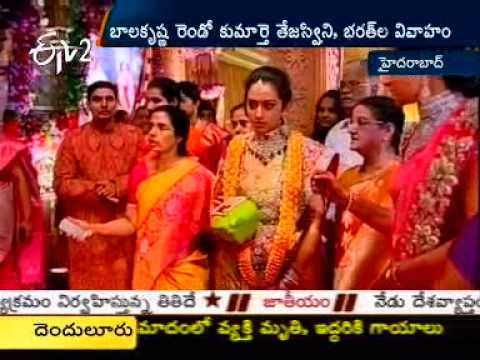 Balakrishna second daughter s marriage visuals etv2 youtube