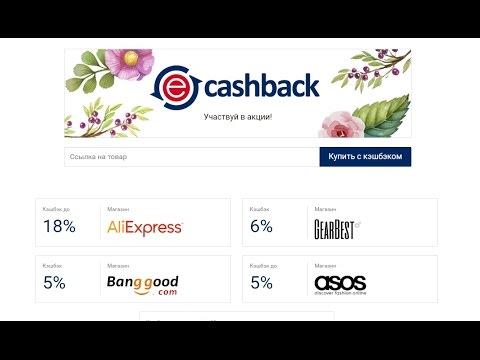 Добавление кошелька VISA USD в ePN Cashback