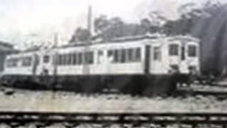 Ferrocarril de los Altos, Quetzaltenango  Guatemala
