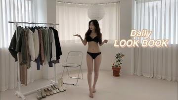 여친짤 건지는 인스타 감성 룩북 🥨ㅣspring fashion look bookㅣ데이트룩ㅣ꾸안꾸룩ㅣ벚꽃놀이룩ㅣ일주일코디ㅣ개강룩ㅣ봄코디ㅣ여자룩북ㅣ옷입히기ㅣ쇼핑몰ㅣ