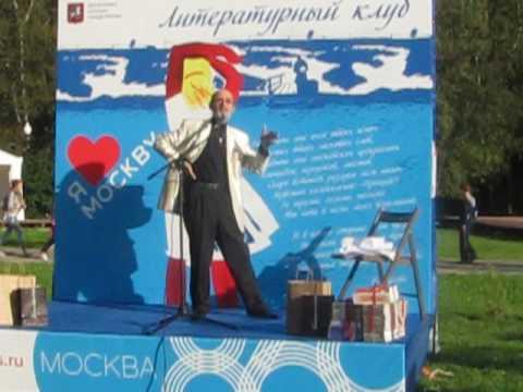 Владимир Шебзухов Басня Лебединая песня читает автор