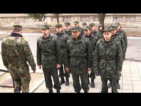 Курс по начална военна подготовка в Шумен