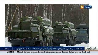 الجزائر ضمن أكبر قائمة المشترين لمنظومة الدفاع الجوي C 400 الروسية
