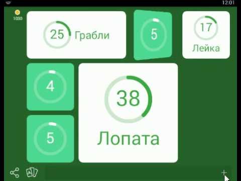 Игра 94 процента ответы на 7 уровень ВЫМЫШЛЕННЫЙ ПЕРСОНАЖ. Ответы на игру 94%