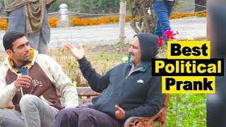Best Political Prank Part 1  | Best Public Prank! lahore tv | Totla Reporter | UK