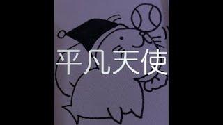 鄧紫棋 G.E.M. - 平凡天使 Angels 鋼琴伴奏歌詞字幕版 (instrumental karaoke cover)