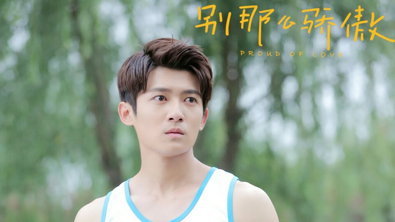 Proud Of Love SS2 Episode 10 Engsub | Drama Chinese