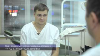 Стоматология Алматы -  Имплантация и лечение зубов.(, 2015-12-23T09:31:22.000Z)