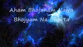 Nirvana Shatakam – (Song of the Soul) – Meditation music – Deva Premal Lyrics and translation