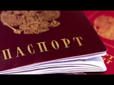 Что делать, если потерял или украли паспорт!