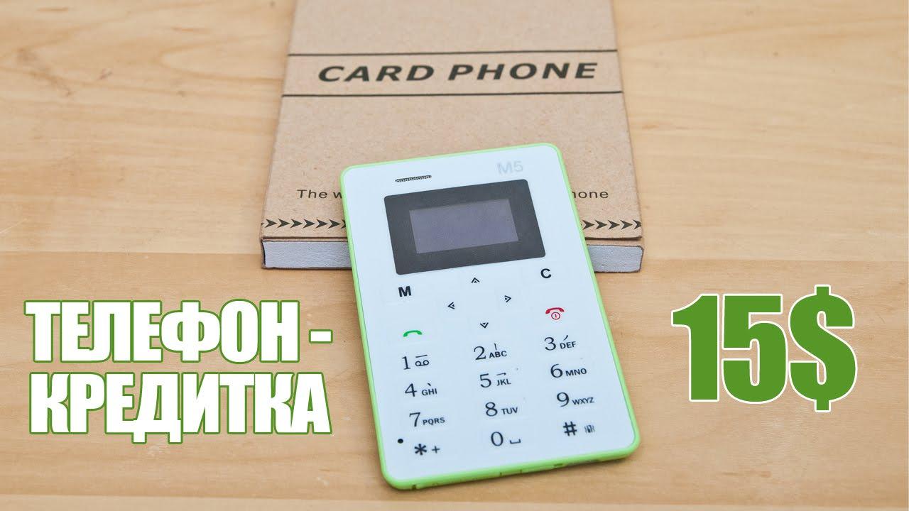 Мини мобильный телефон кредитка AIEK M5