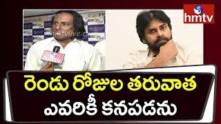 Jana Sena Party Politburo Member Raju Raviteja Face to Face   hmtv Telugu News