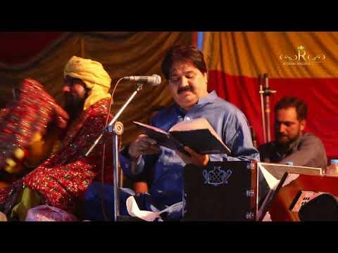 Jhalara Bochanr Da Shafaullah khan Rokhri Choha Warcha Show