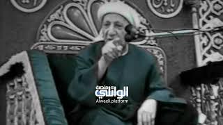 قصة تهزك من اعماقك   د.الشيخ احمد الوائلي