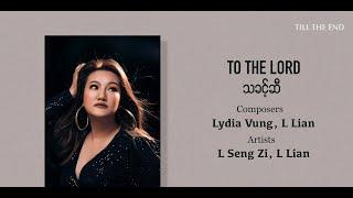 To The Lord (သခင့်ဆီ )- L Seng Zi