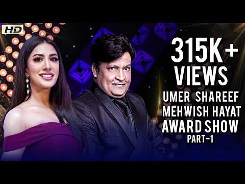 Umer Shareef | Award Show | Part 01 | HD