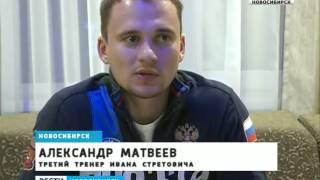 Новосибирский гимнаст помог сборной России получит