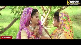 रोइ रोइ रुक्मणि  बहना ऐसे कहि रही जी || roy -roy rukmani bahana ese kahi rahi ji || brijraj thakur