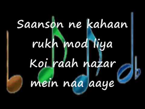 dua acoustic sanam ft sanah moidutty with lyrics SING WITH SANAM