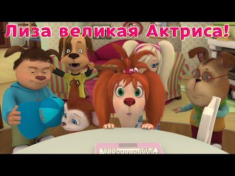 Барбоскины - ☝️Тише, это интересно!☝️ Сборник 2017 года from YouTube · Duration:  32 minutes 42 seconds