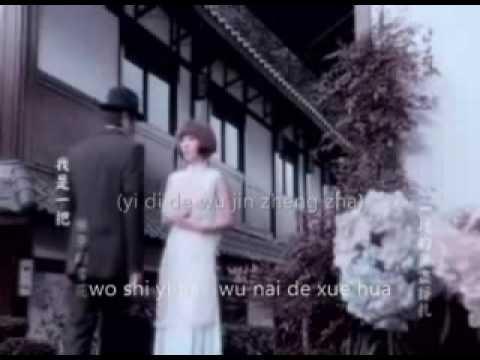 [MV] S.H.E - 月光手札 chinese/pinyin