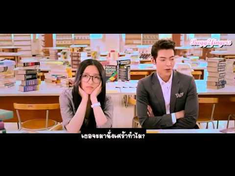 {Thai sub}[CUT] Kim Woo Bin in 'We are Young' P.2