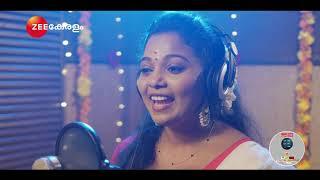 Swaravismayam | Chembarathi | Digital Exclusive | Zee Keralam