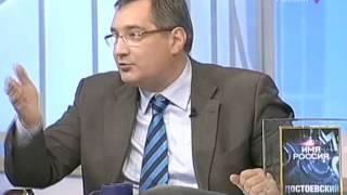 Дмитрий Рогозин об Иване Грозном