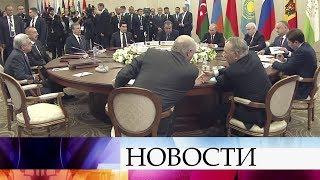 видео Содружество Независимых Государств (СНГ)