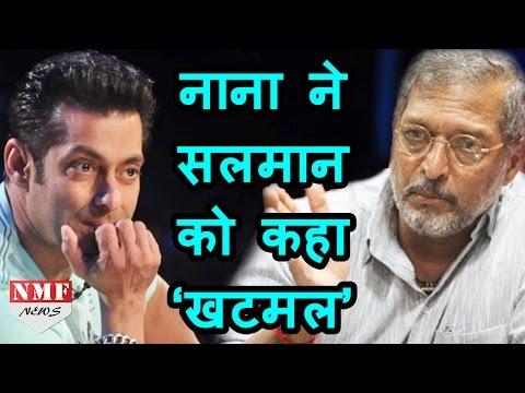 Pak Actors के issue पर Salman को Nana Patekar का करारा तमाचा |Must Watch !!!