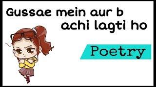 Gussae Mein Aur Bhi Achi Lagti Ho | Romantic Poetry | by Life Stroll