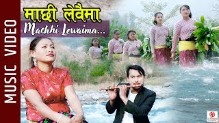 Machhi Lewaima - New Nepali Song 2019 by Adhunik Dewan || Ft. Chandra, Tirtha