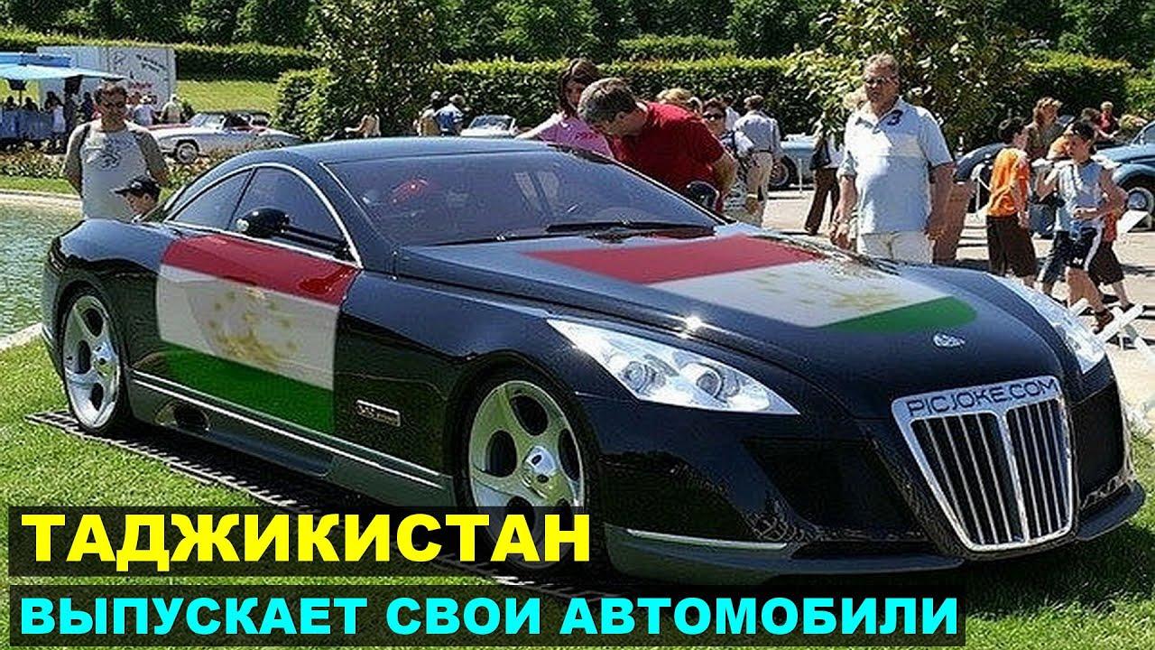 Таджикистан начинает выпускать автомобили собственного производство