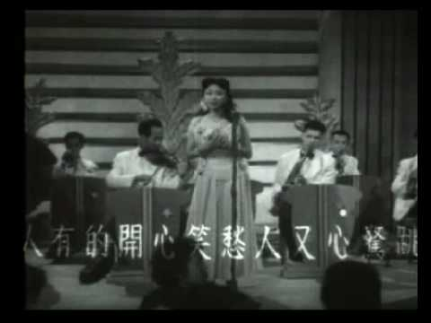 Karaoke風格字幕 (1953)