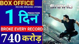 Saaho 1st Day Box Office Collection, Saaho Movie , Prabhas, Shradhdha Kapoor, Sujeeth, Niel Nitin