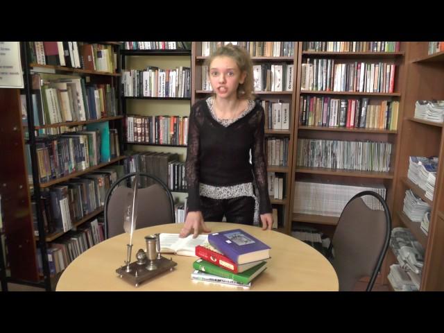 Изображение предпросмотра прочтения – ТОГБУК «Тамбовская областная детская библиотека» читает отрывок изпроизведения «Бесы» А.С.Пушкина