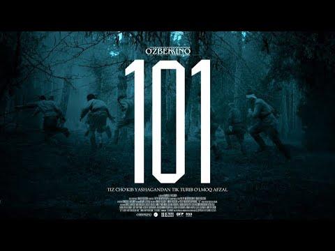 Фильм «101» - официальный трейлер