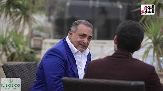 حوار السيد منصور عامر رئيس مجلس إدارة عامر جروب لقناة اليوم السابع