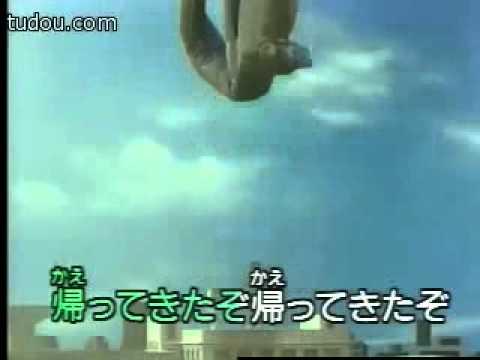 Ultraman Jack Karaok