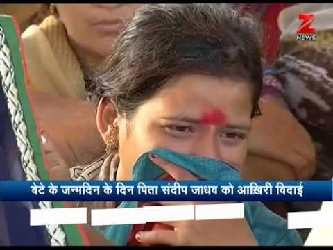 Watch: Funeral of martyr Sandeep Jadhav | देखिये: शहीद संदीप जाधव का अंतिम संस्कार